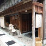 高木糀商店1